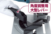充電式チップソー切断機